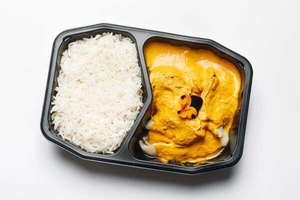 Mild Korma Chicken Curry